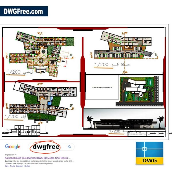 New Emergency Hospital DWG CAD Files drawing